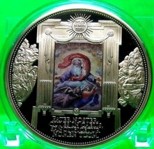 OUR FATHER COMMEMORATIVE COIN - $89.96