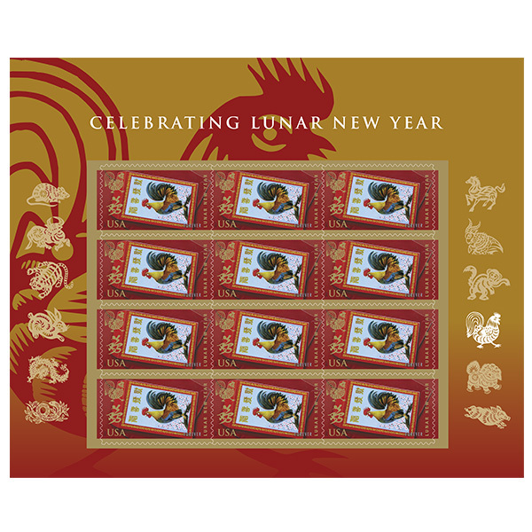 US 2017 Lunar New Year: Year of the Rooster Stamps Full Sheet  [Free Shipping]