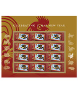 US 2017 Lunar New Year: Year of the Rooster Stamps Full Sheet  [Free Shi... - $266,13 MXN