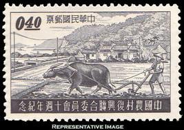 China Scott 1201 Mint never hinged. - $1.00