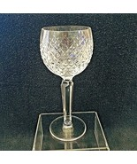 """Older Waterford Crystal Alana Wine Tall Excellent Shape 7 1/2""""  - $64.35"""