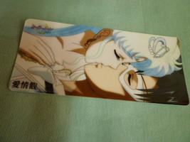 Sailor moon bookmark card sailormoon Crystal King Queen Serenity  kiss - $6.00
