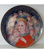 Edna Hibel Christmas Plate 1995 The Angels Message Collector Plate Kern - $39.99