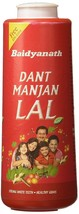 100% Natural | Baidyanath Dant Manjan Lal  - 300 g x 2 | teeth protraction | - $47.67