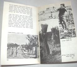 1968 3 Book Set in Box Photographed History of Eretz Israel Hebrew Judaica image 9