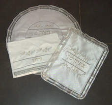 Judaica Passover Seder Matzo Cover Afikoman Towel Set 3 Pieces image 1