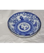 "Chinese Transferware Late 19c Porcelain Bowl 5 3/4"" - $26.24"