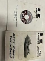 2007 kawasaki ultra 250x watercraft service repair shop manual oem set - $29.64