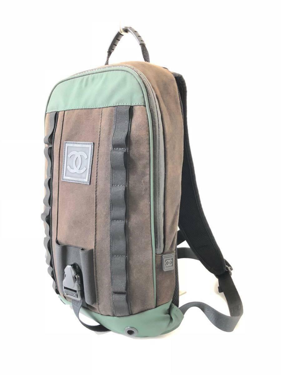 bdd8c502302b Chanel backpack sports line here mark moss green green black black - $815.22