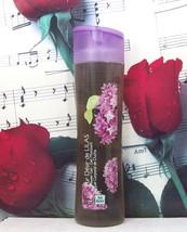 Yves Rocher Pur Desir De Lilas Shower Gel 6.7 FL. OZ. NWOB - $39.99