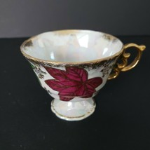 Fan Crest Fine China Tea Cup Vtg Hand Painted Leaves Gold Trim Accents #... - $9.90