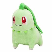 Pokemon Center Original Plush Doll Chikorita (Pokemon Go GSC) - $26.95
