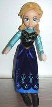 "Disney Frozen Anna Doll with PVC Face Cloth Body 15"" - $7.33"
