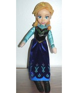 "Disney Frozen Anna Doll with PVC Face Cloth Body 15"" - $7.33"