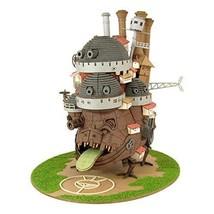 Sankei Studio Ghibli Anime Hawls Moving Castle Paper craft Non Scal Japa... - $153.89