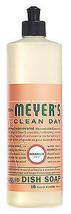 Clean Day 16-oz. Geranium Scent Liquid Dish Soap - $17.81