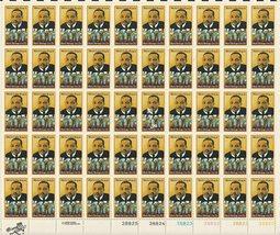 1979 Martin Luther King Jr Sheet of 50 US Postage Stamps Catalog Number 1771 MNH