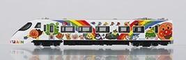 *Diamond pet DK-7129 8000-based Anpanman train - $17.75
