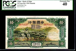 "CHINA P73 10 YUAN 1934 PCGS 40PPQ ""SHEPHARDS NOTE & GREAT WALL of CHINA"" - $595.00"