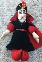 "Aladdin Jafar Plush Beanbag 8"" Disney Store Villain Figure Stuffed Doll Toy - $6.79"
