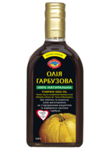 Pumpkin seed oil, 350 ml - $42.00