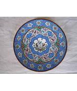 PERSIAN HANDMADE Mina Kari plate Enameled (15 cm) - $49.00