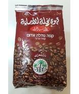 500 gr 17.6 oz Kosher El Nakhleh Nakhla Nakhly Ground Red Arabic Coffee ... - $23.89