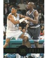 1993-94 SkyBox Premium Showdown Series #SS3 Alonzo Mourning/Shaquille O'... - $0.50