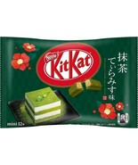 Japanese KitKat Nestle chocolate green tea Tiramisu 12 pcs,from Japan - $8.80