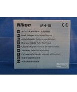Nikon MH-18 Quick Charger Instruction Manual dq - $29.25