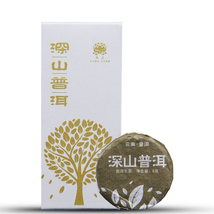 Puer Tea Chinese Yunnan Old Raw Puer Health Care Tea Old Tree - $16.76