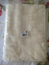 """Kohl's The Big One Bath Towel Pearl 30"""" x 54"""" Rare Color Brand New Sealed - $12.99"""