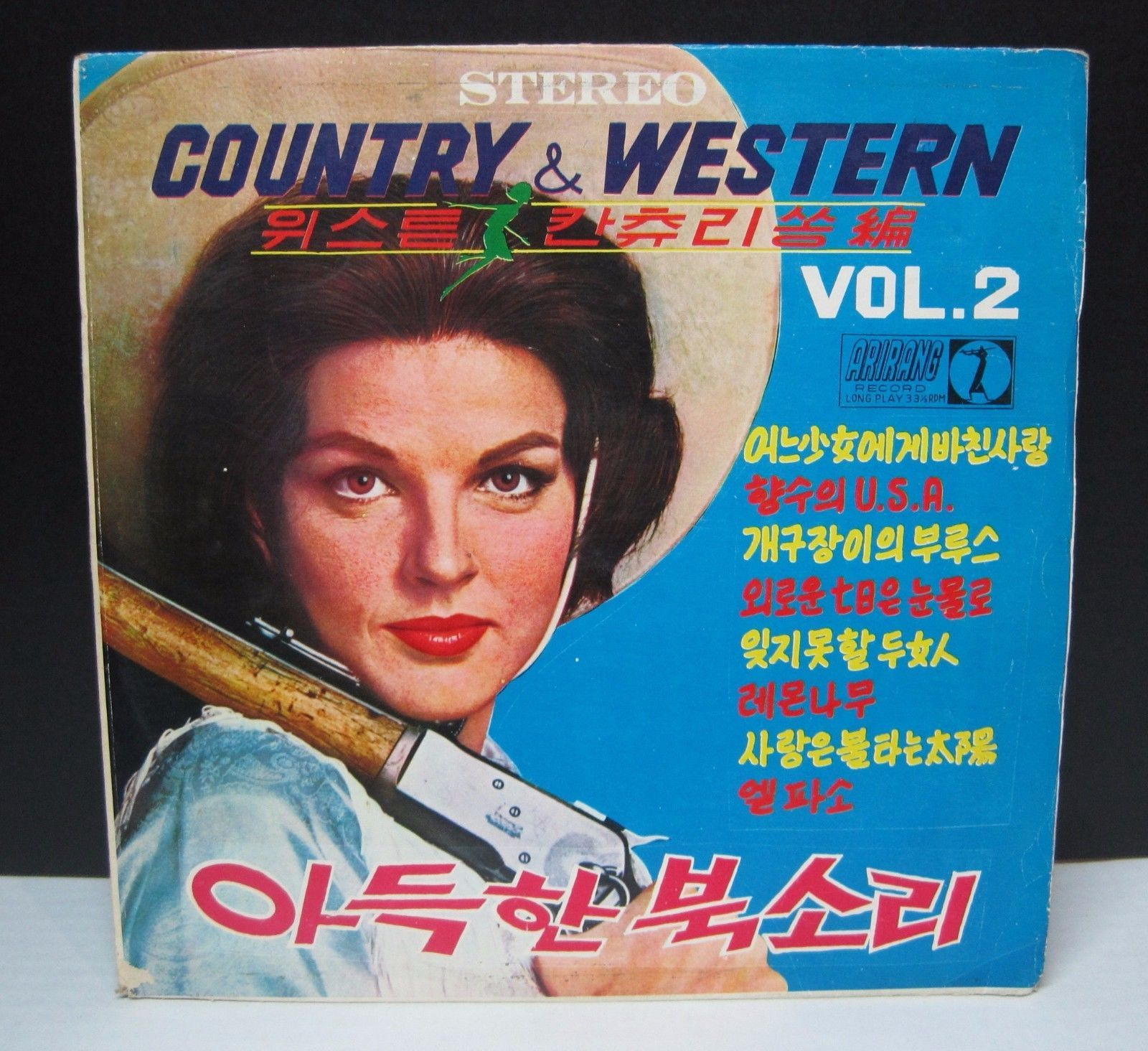 Primary image for Older Country & Western Vol 2 Arirang Korean Album Cowgirl Cover Retro Cool