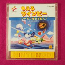 Moero Twinbee / Stinger (Nintendo Famicom Disk System FDS, 1988) Japan - $16.26