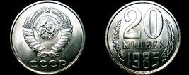 1985 Russian 20 Kopek World Coin - Russia USSR Soviet Union CCCP - $7.99