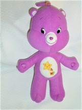 "Care Bears 11.5"" 2009 Purple Surprise Teddy Bear Nanco - $24.74"