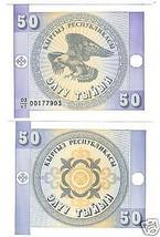 Kyrgyzstan 50 Tyiyn Super Nice Note UNC - $2.48