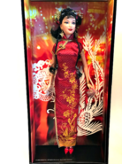 Barbie Festivals of the World Chinese New Year 2005 Pink Label Collector... - $49.49