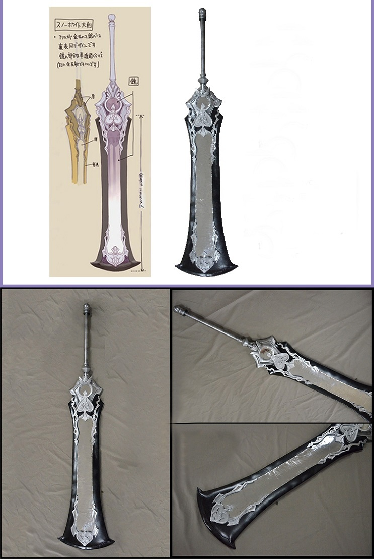 Sinoalice snow white breaker weapon cosplay replica blade prop buy