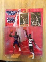Starting Lineup 1997 Patrick Ewing Willis Reed NY Knicks NBA Classic Dou... - $13.49