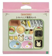 "Epoch Sylvanian Families Sylvanian Family Doll ""Breakfast Set Ka-414"" - $33.41"