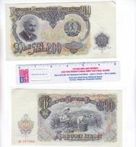 1951 Bulgarian Bank Note 200 Abecta Jieba - $9.00