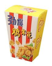 Gentle Meow 200 Pack Disposable French Fries Boxes KFC Chicken Nugget Fo... - €24,63 EUR