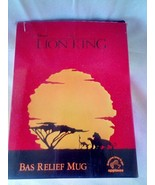 Disney The Lion King Bas Relife Mug - $55.44