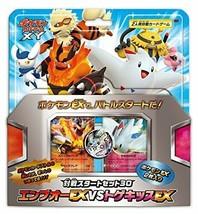 *Pokemon card game XY competition start set 30 Enbuo EX VS Togekissu EX - $25.58