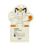 Tony Moly Pokemon Mask Pack Sheet 21g x 1pcs Naong with Free Shipping - $1.90