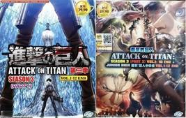 Attack On Titan Season 3 (Part 1 + 2) Vol. 1-12 & Vol. 1-10 End Ship From USA