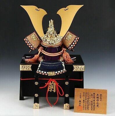 Japanese Samurai Kabuto Helmet  -Kamakura Style- National Treasure Model image 2