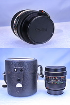Vivitar Wide-Angle 28mm f2.8 Lens for Rollei Mount with Case - $158.88