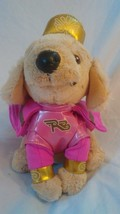 Disney Store PinkSuper Buddies Rosebud Puppy Plush Costume, Cape, and Crown - $17.99